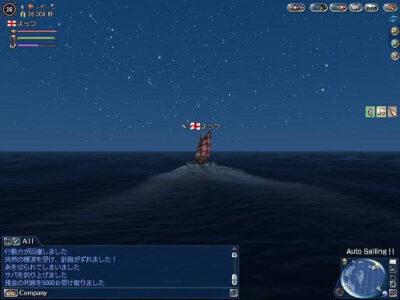 大航海時代オンライン日記! え~ 太鼓鵜飼です