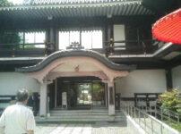 3バカ兄弟旅!京都霊山博物館から迷子になって銀閣寺へ観光するよ