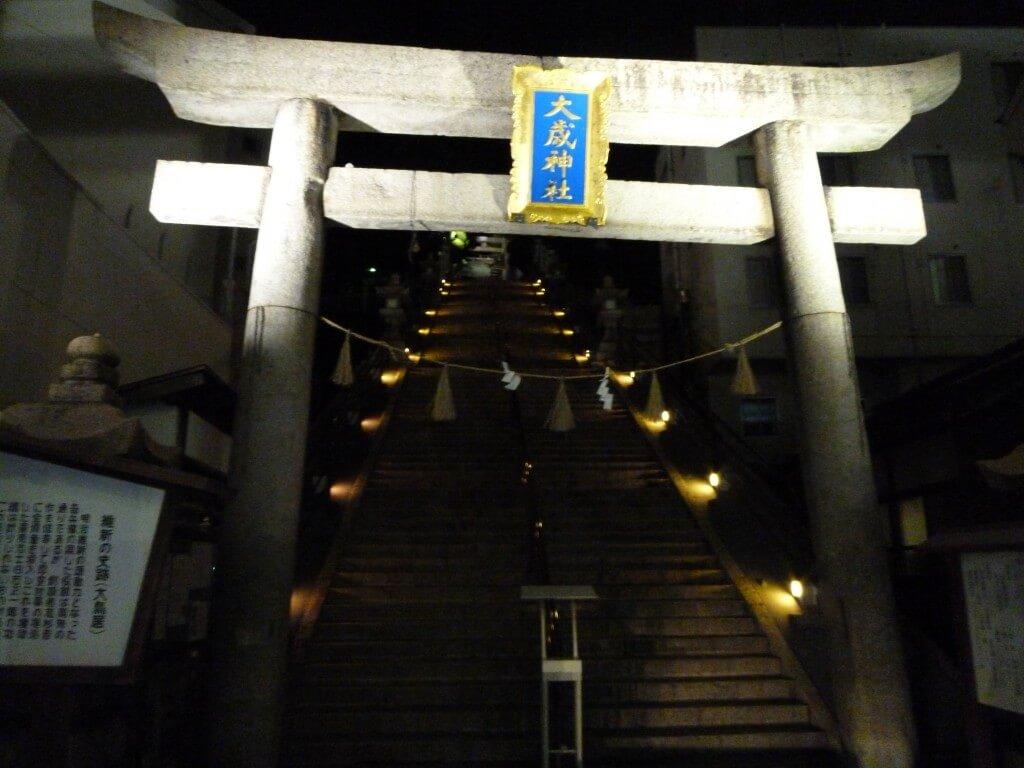 山口県下関!関門海峡を歩いて渡ってみたら!?
