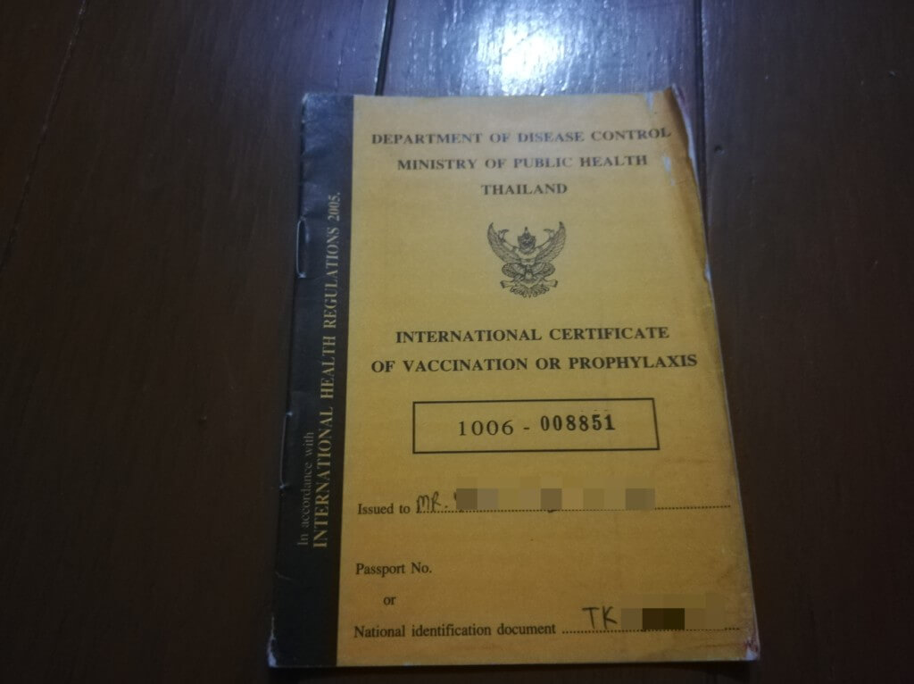アフリカ・南米の一部地域の入国はイエローカード(黄熱病予防接種証明書)が必要
