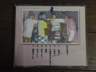 にくきゅ~『Thanks for you』最初で最後のオリジナルアルバム!