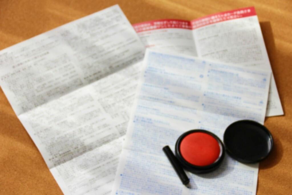 世界一周バックパッカーがかける海外旅行保険は?