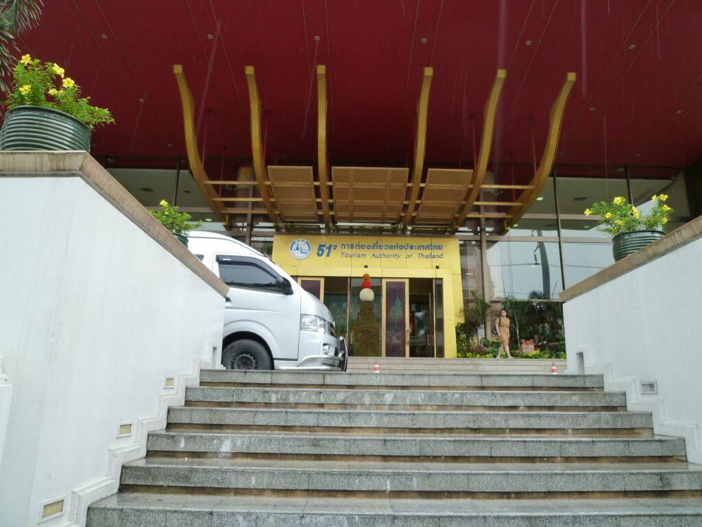 TAT(タイ国際観光センター)