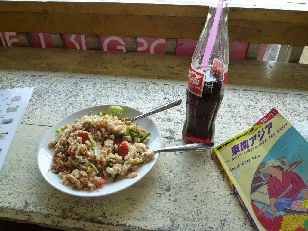 バンコク ご飯 チャーハン コーラ 地球の歩き方 東南アジア