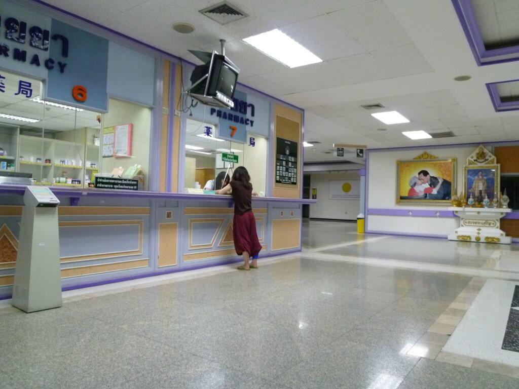 チェンマイ 病院