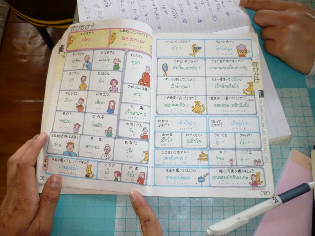世界遺産ルアンパバーン観光で日本語学校のひまわり学校