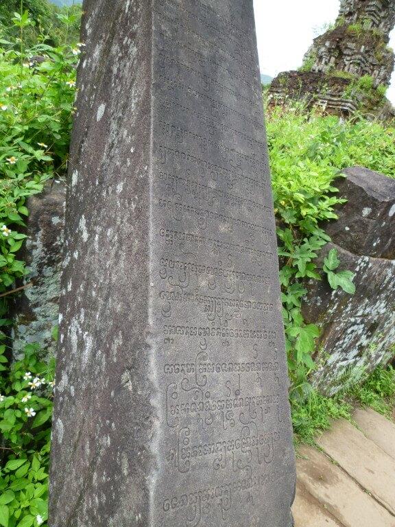 ミーソン遺跡 石碑