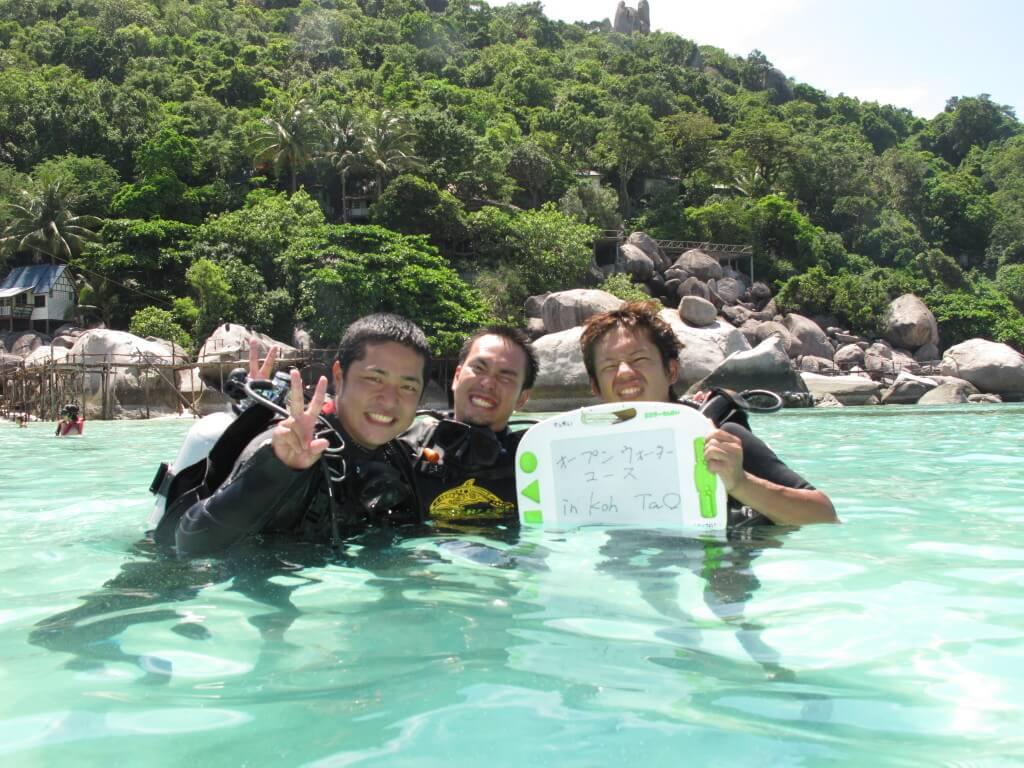 初ダイビング 講習 海 タオ島