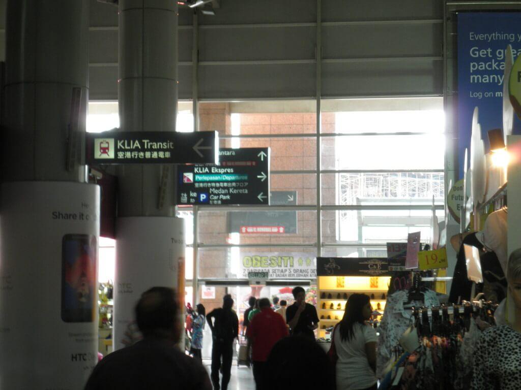 KLセントラル駅 クアラルンプール