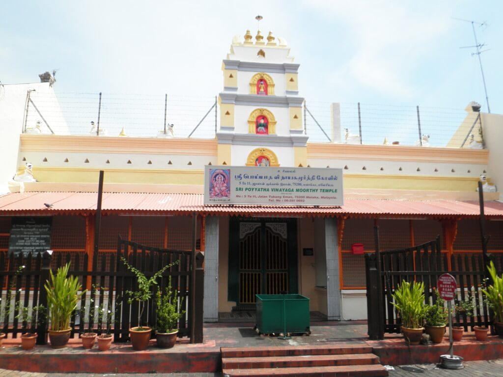 スリ・ポヤタ・ヴィナヤガ・ムーティ寺院  マラッカ