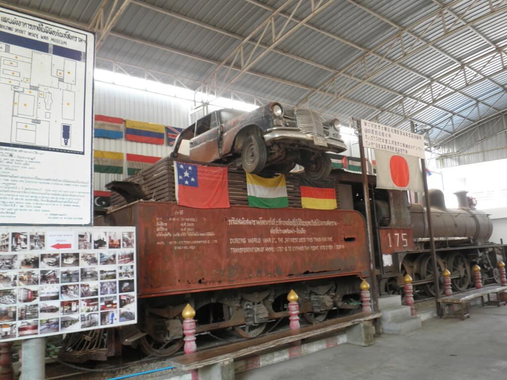 カンチャナブリ 旧日本軍 車