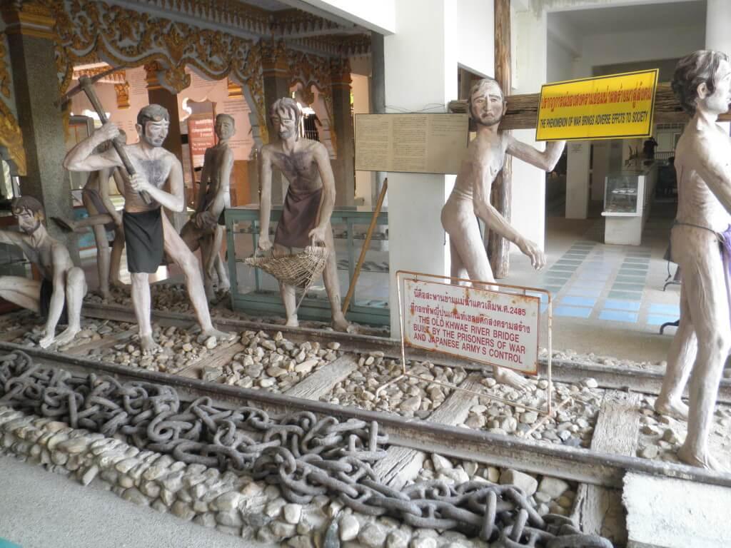 カンチャナブリ 博物館