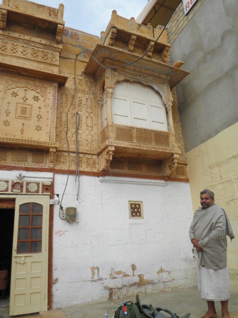haveli(ハヴェーリー) ジャイサルメール 貴族の家