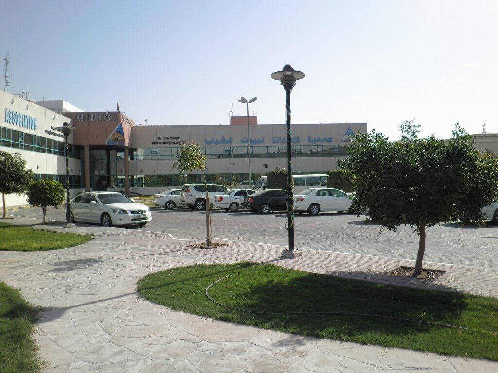 ドバイ YMCA ユースホステル