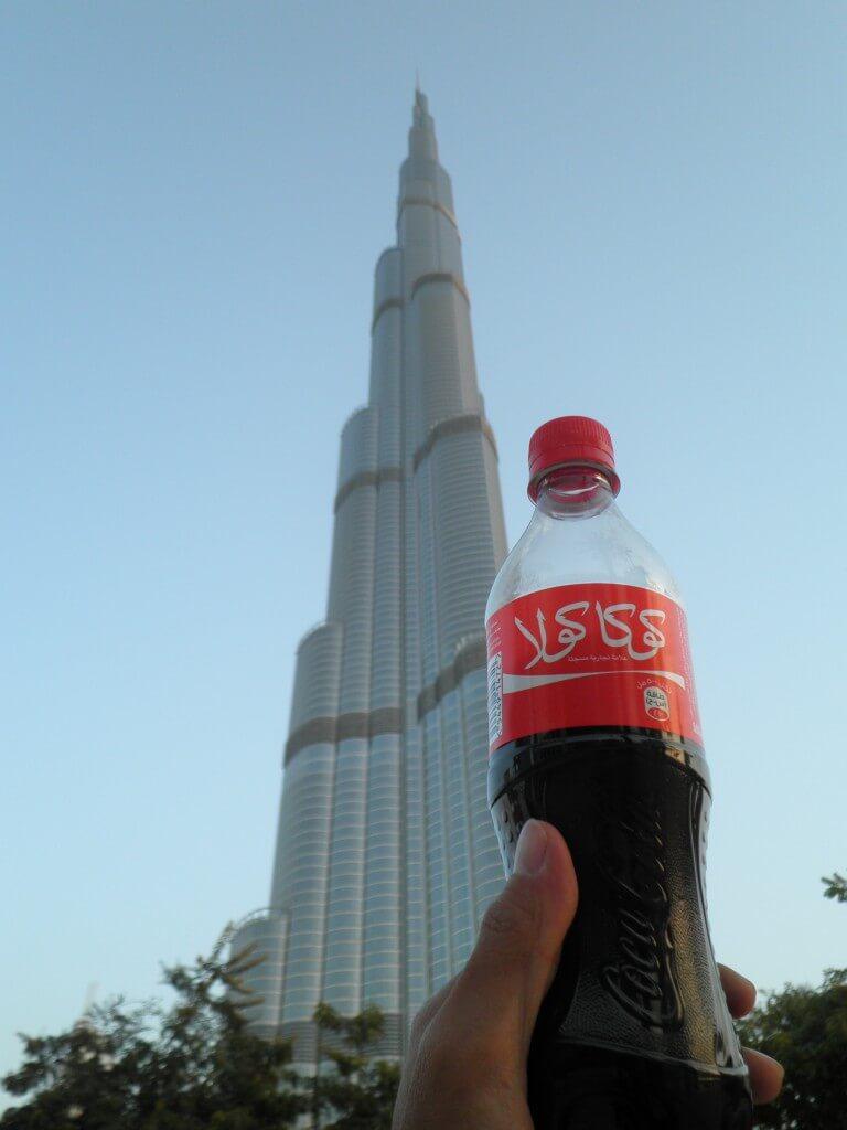 今日のコーラ Burjkalifa tower(ハージュカリファ)は世界一高いビル