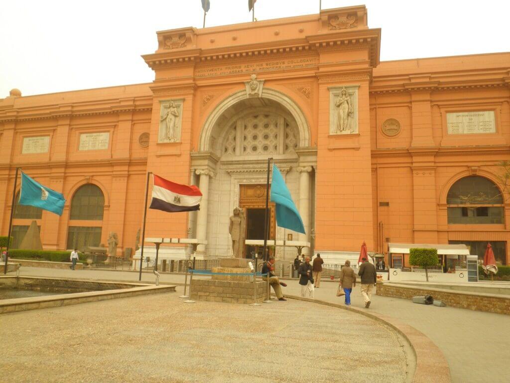 考古学博物館 国際学生証 割引