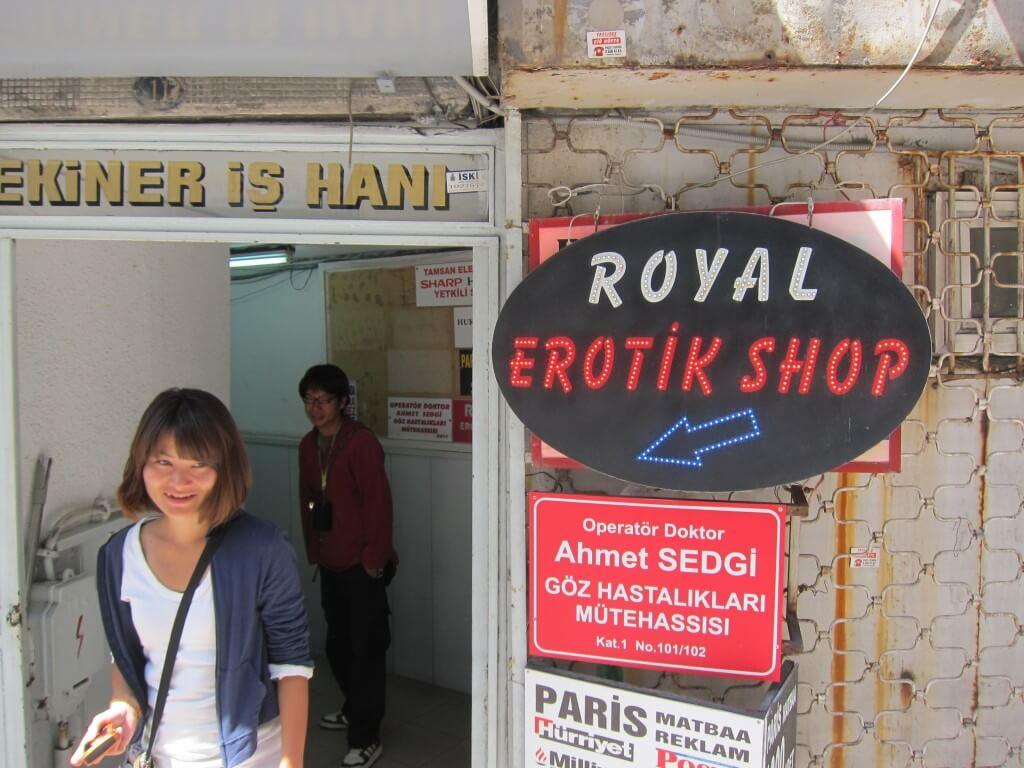 イスタンブール アジア街 うかれる日本人 エロショップ