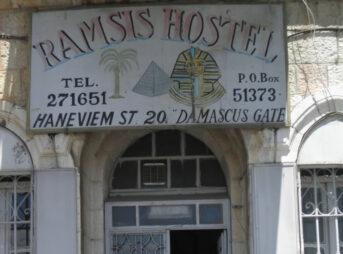 ラムシスホステルはエルサレムできっと有名日本人宿になるよ