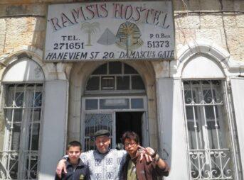 エルサレムでおすすめの安宿情報!ラムシスホステル(RAMSIS HOSTEL)