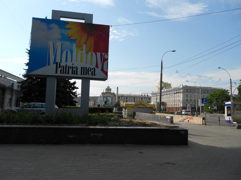 モルドバ キシナウ 駅