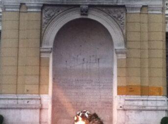 ユーゴスラビア紛争 慰霊碑 サラエボ