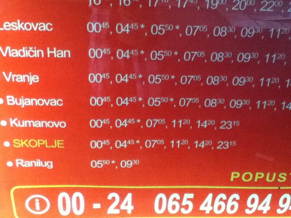 ベオグラード マケドニア スコピエ 行き方 バス 時刻表