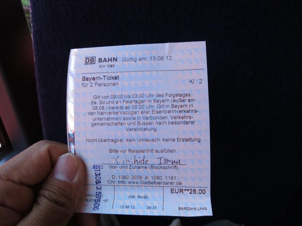 「Bayern Ticket」 バイエルン州でお得に電車に乗れるチケット