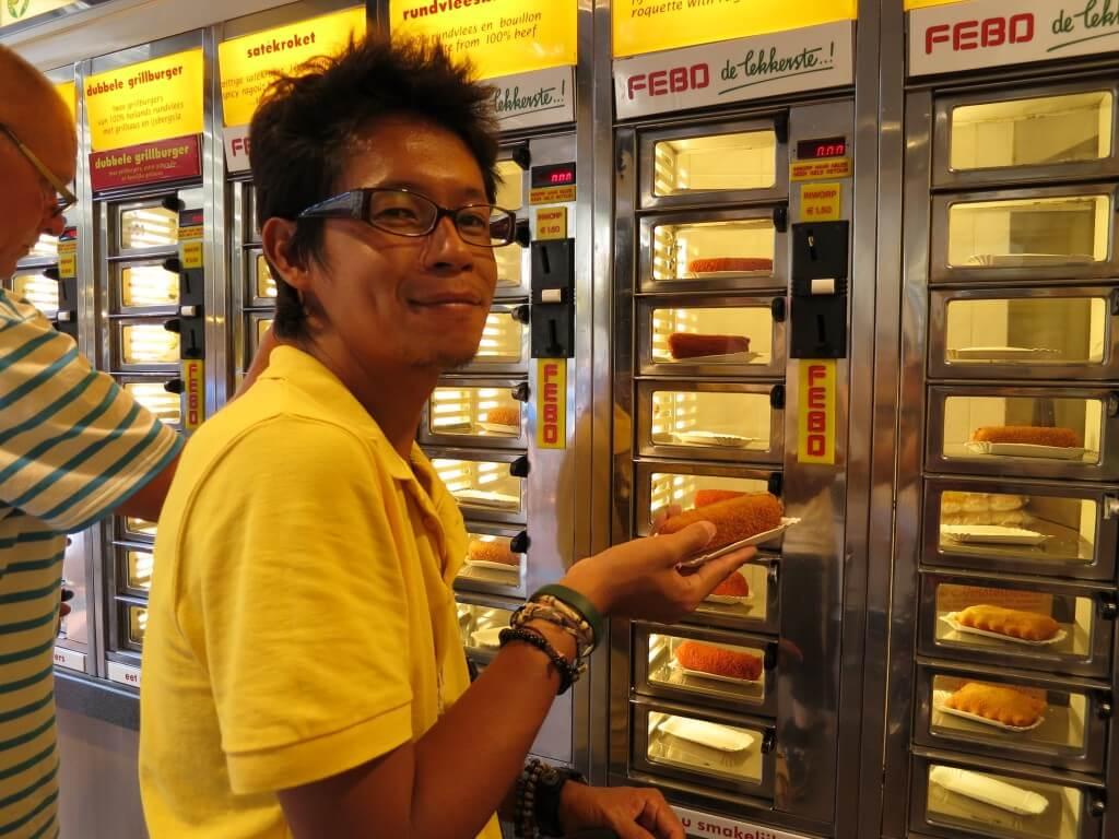 アムステルダム コロッケ自動販売機 オランダ
