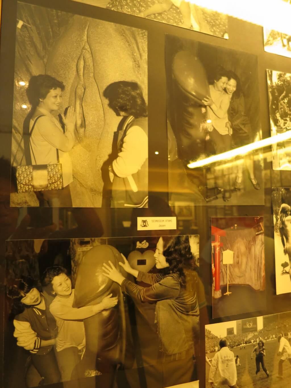日本女子 世界のエロス セックスミュージアム セックス博物館 アムステルダム オランダ