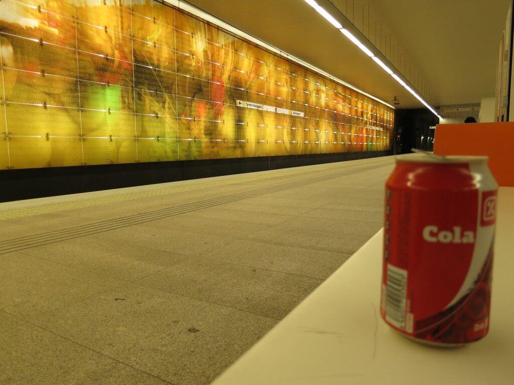 今日のコーラ 平和な世の中に今がある