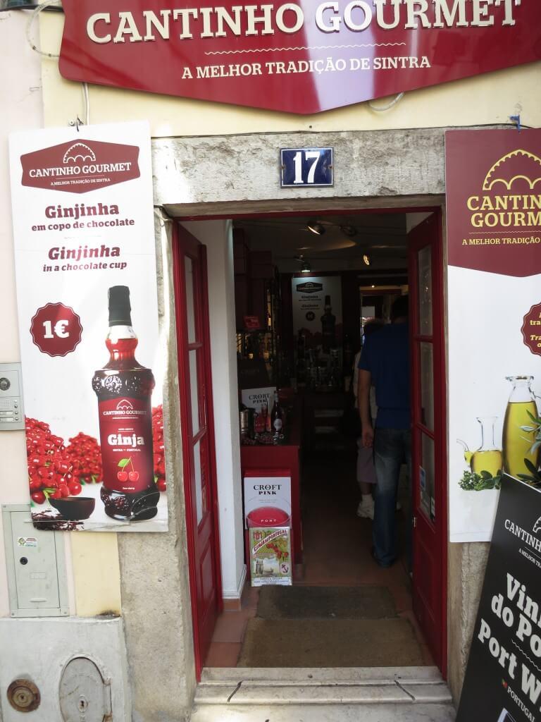 シントラ ワイン 世界遺産 ポルトガル