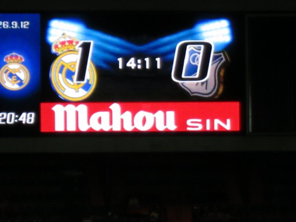 カカ ゴール レアル・マドリード サンティアゴ・ベルナベウ杯 スペイン