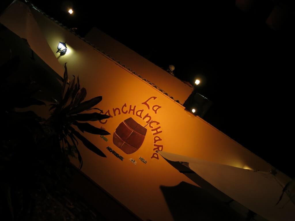 トリニダのLa Ceibaで名物ランゴスター(ロブスター)にカンチャンチャラで泥酔!