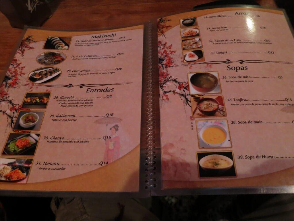 シェラの日本食「からかさ」のメニューは?てかアンタ何回目の登場?