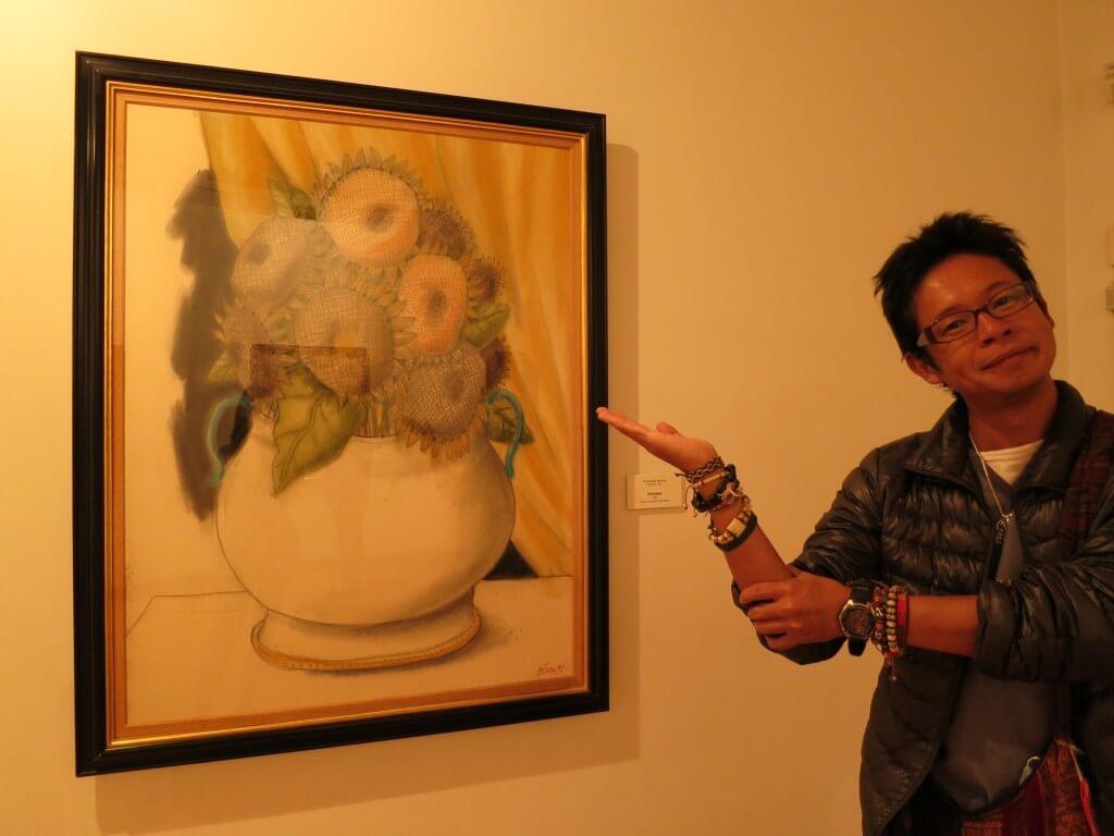 ひまわり ボテロ博物館 太い絵 面白い ボゴタ コロンビア