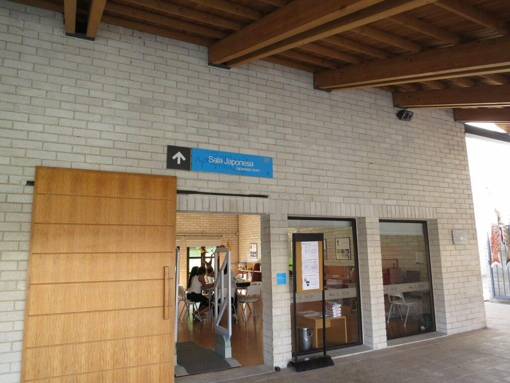 図書館 メデジン 日本語 コロンビア