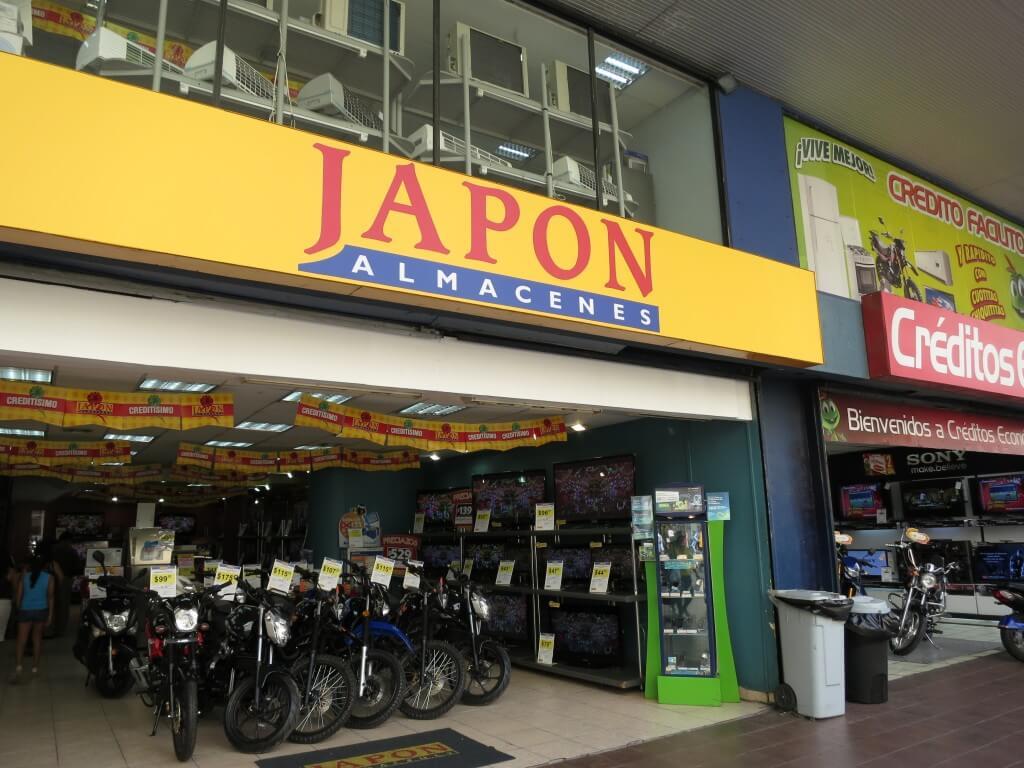 JAPON グアヤキル エクアドル