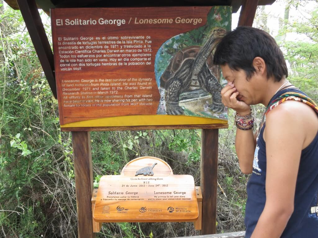 チャールズ・ダーウィン研究所のピンタ島で最後の一頭のゾウガメのロンサム・ジョージは?