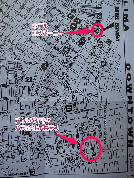 ペルー リマ プカルパ バス会社 マップ 場所