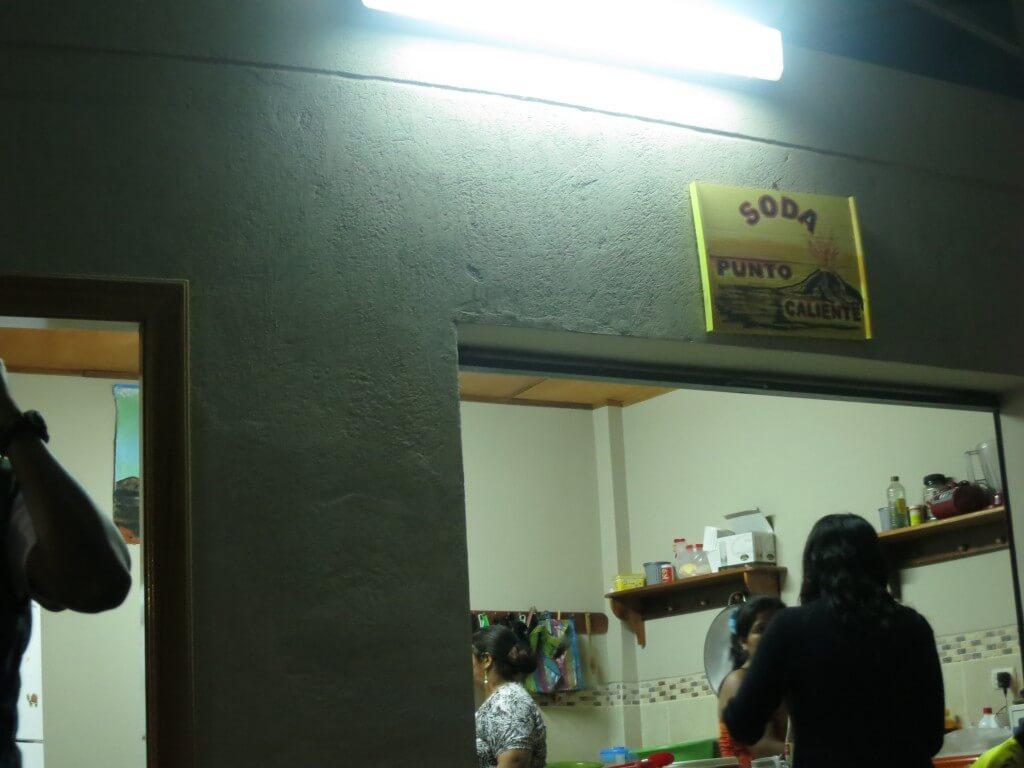 メルカドのコルビーチェ(マグロ爆弾) イサベラ島 ガラパゴス諸島