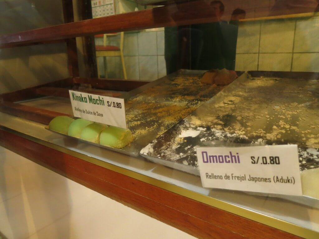 和菓子 リマ 中華街 ペルー