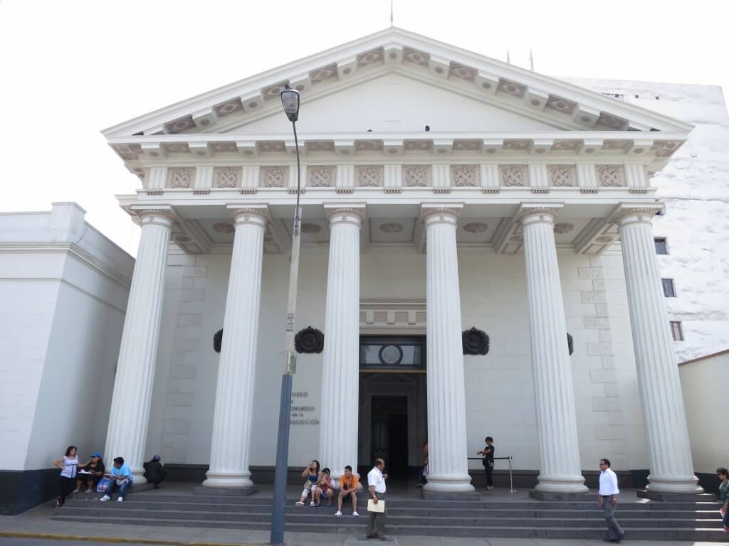 リマで無料で観光できるぞ!宗教裁判所博物館