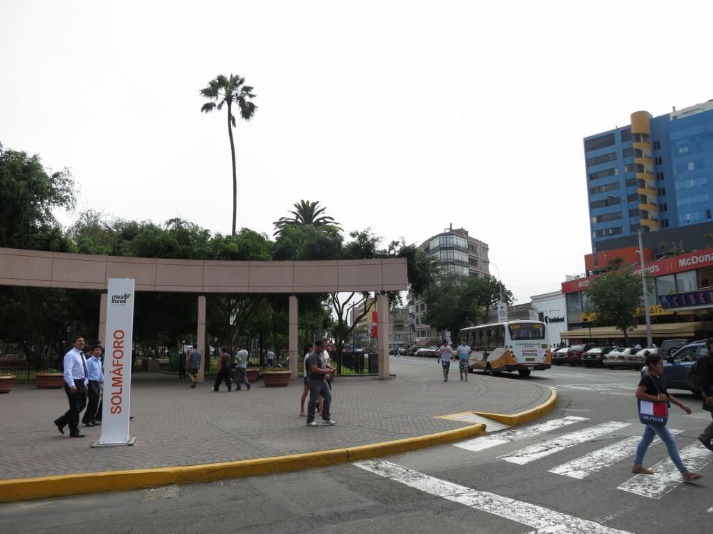 ペルー リマの新市街観光!バックパッカーよりもお金持ち向けの世界でした!