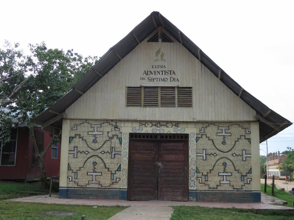 教会 小学校 ビジョン アヤワスカ サンフランシスコ村 シャーマン ペルー