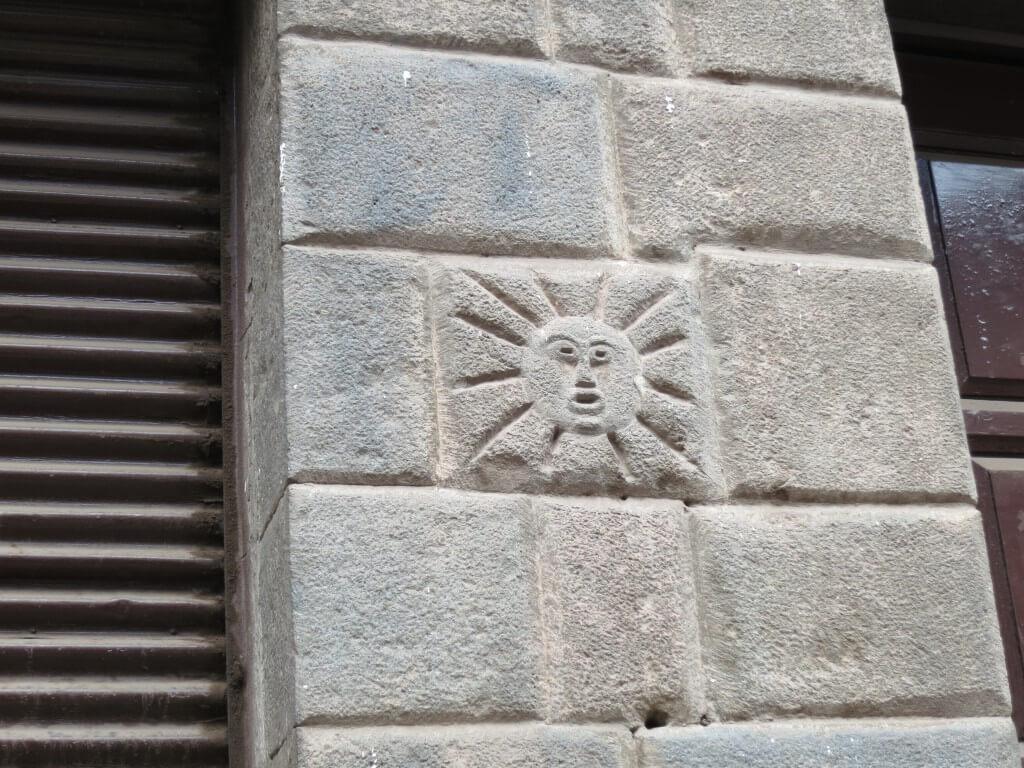 太陽の石 クスコ宗教美術博物館の土台部分 インカ建築の石組み 剃刀の刃も入らない クスコ ペルー