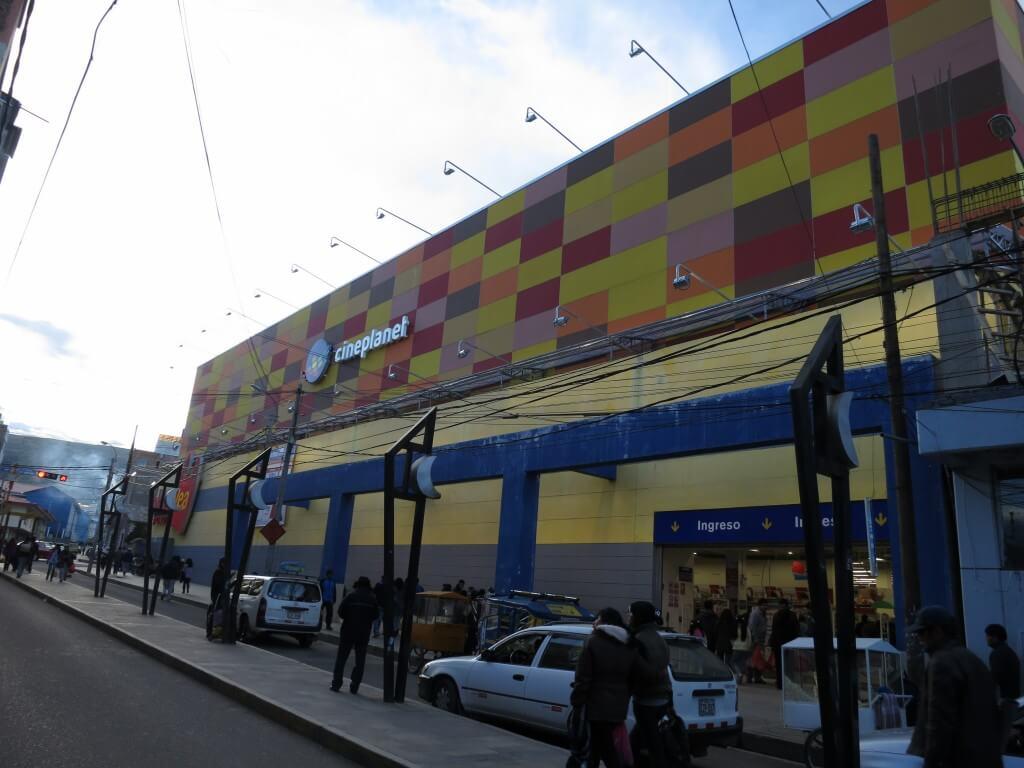 プーノ スーパー ペルー