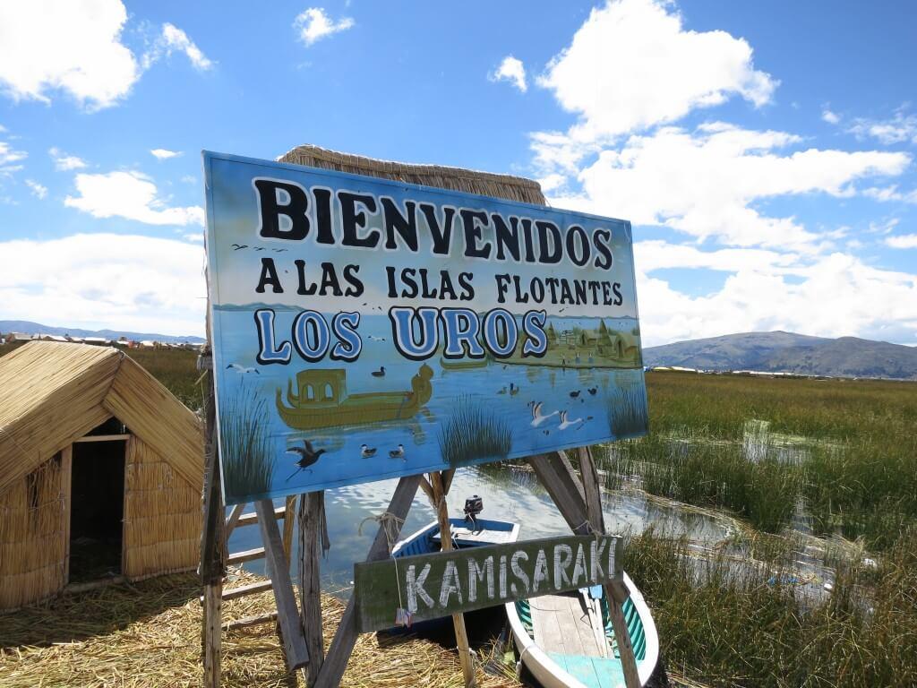 ウロス島 トトラ 浮いた島 観光地化 ペルー