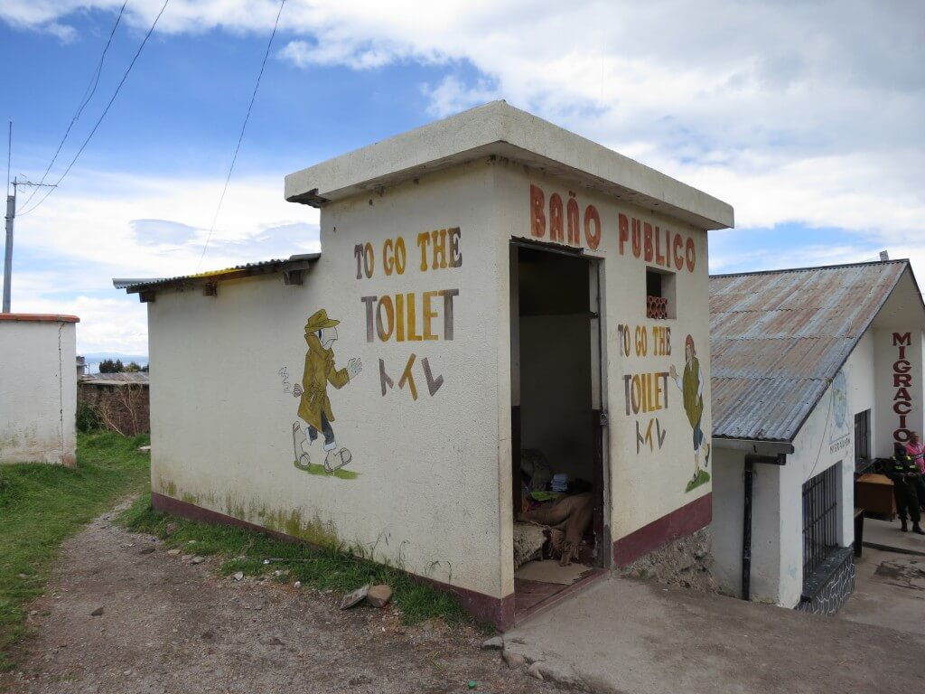 プーノ コパカバーナ 国境 トイレ 日本語 ペルー ボリビア