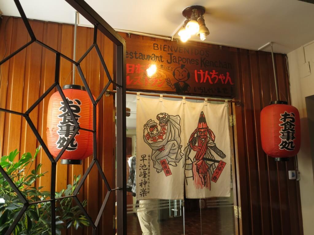 日本人なら日本食 南米最強日本食堂「けんちゃん」