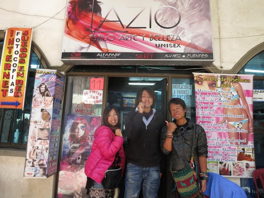 ラパスに来たならボリビアの観光でボリビアパーマ(通称ボリパー)をかけよう!